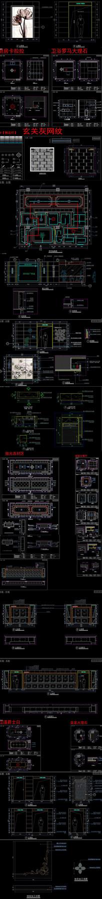 全套瓷砖展厅CAD图库