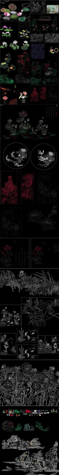 新中式荷花雕刻图案CAD图库