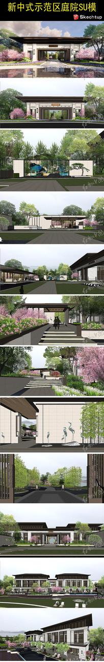 新中式示范区庭院SU模型