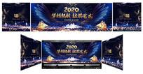 绚彩2020鼠年企业年会新年晚会舞台设计