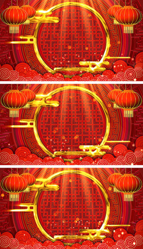 中国风元旦春晚元宵节背景视频素材