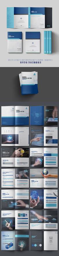 高端大气蓝色科技公司画册设计