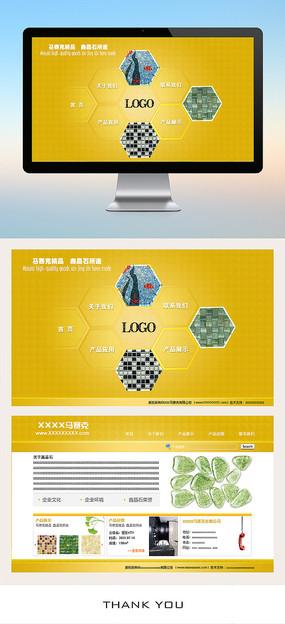 马赛克瓷砖企业网站