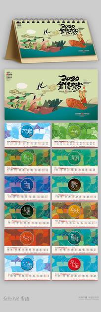 手绘原创小清新2020鼠年台历日历设计