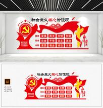 红色社会主义核心价值观楼道文化党建文化墙