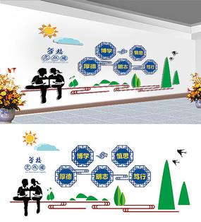 校园中小学文化墙设计