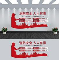 119消防宣传日文化墙