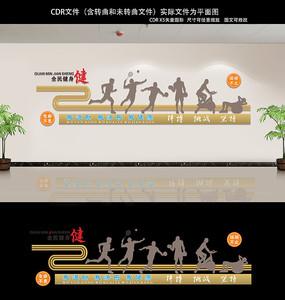 全民健身文化墙设计