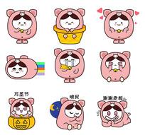 原创可爱粉红色小猪表情包形象矢量插画设计