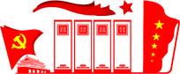 高端红色大气基层活动室党建文化墙