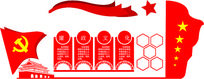 高端红色大气基层廉政建设党建文化墙