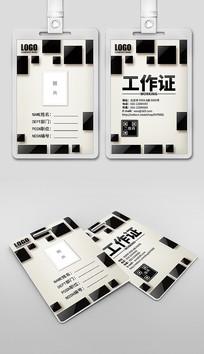 黑白色方块瓷砖工作证胸卡