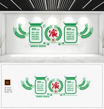 绿色校园食堂企业餐厅标语文化墙