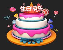 原创元素生日快乐蛋糕