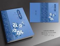 中国风书本封面设计模板