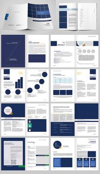 蓝色简洁公司画册宣传册