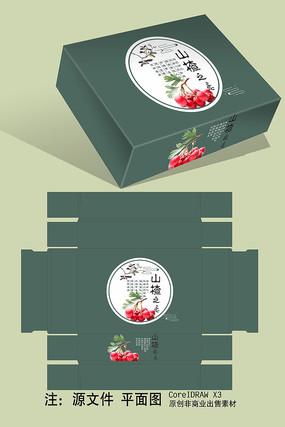 山楂之恋水果包装