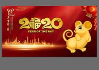2020鼠年春节海报