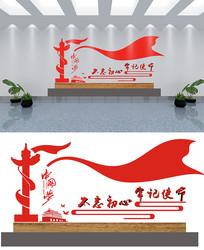 创意文化墙设计