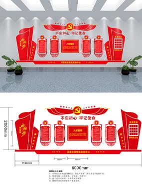 红色大气入党誓言文化墙设计