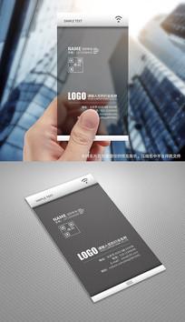 简约手机电脑IT行业透明名片
