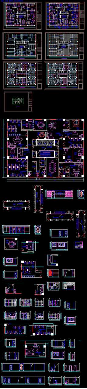 办公室装修施工图