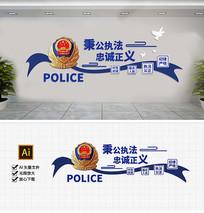 秉公执法警营公安局文化墙标语文化墙