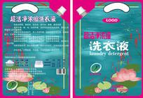 金鱼百合洗衣液软袋设计模板