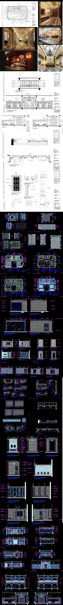 欧式公办楼施工图
