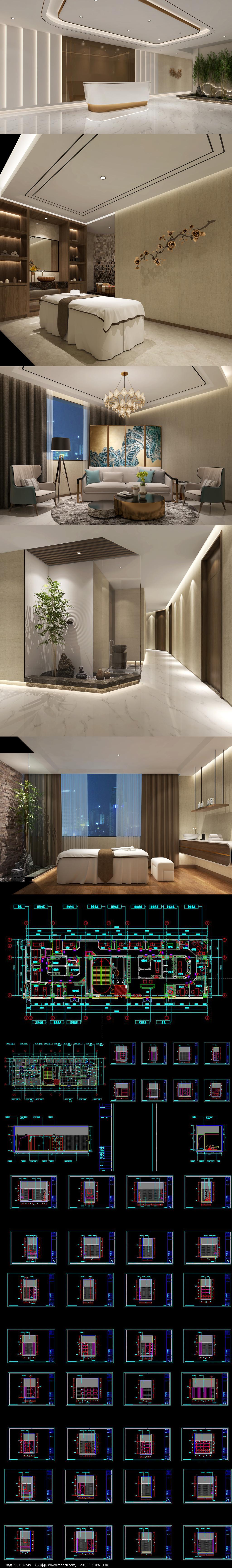 全套新中式美容院CAD施工图 效果图图片