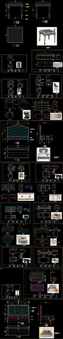 室内设计常用家具CAD图库