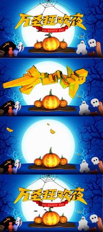 原创万圣节传统节日卡通可爱AE模版