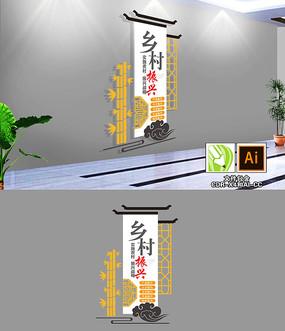 中式乡村振兴挂牌文化墙