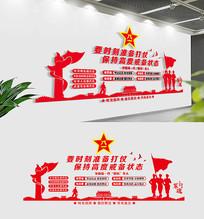 大气部队四有军人文化墙