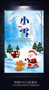 二十四节气小雪海报