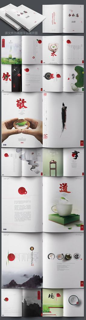 高端大气中国风茶画册设计