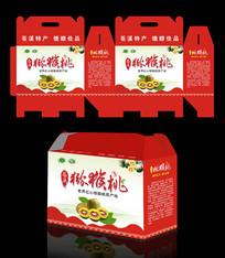 獼猴桃包裝盒設計