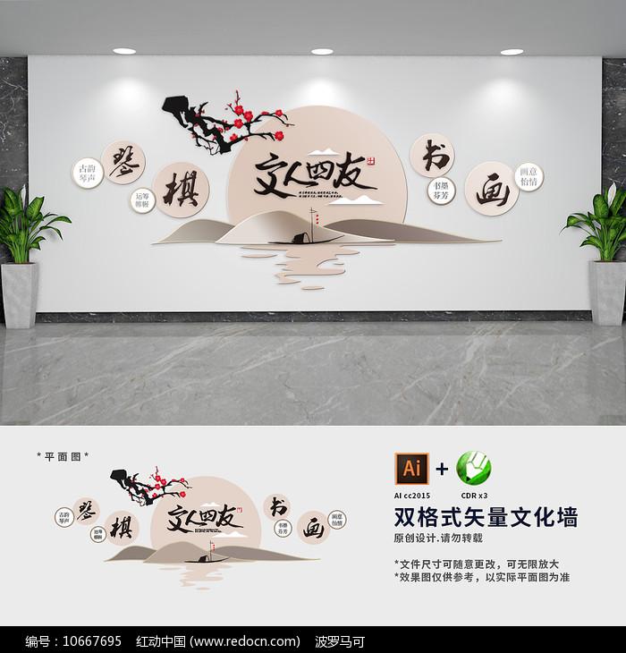 琴棋书画国学文化墙图片