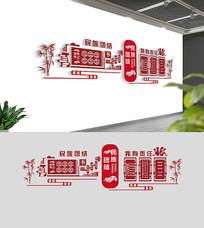 校园民族团结文化墙