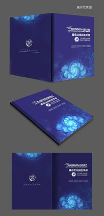 招生手册封面设计