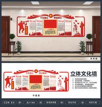 大气党建党员活动室入党誓词文化墙