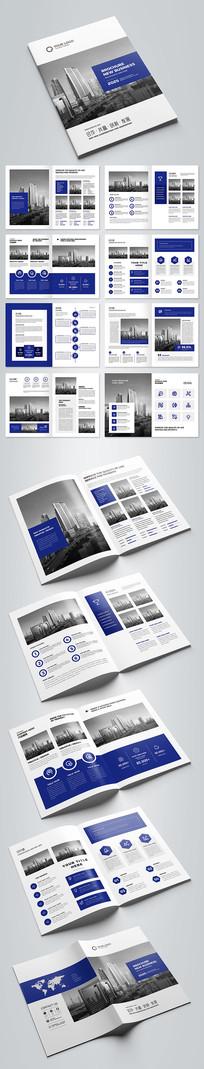 大气房地产画册设计模板