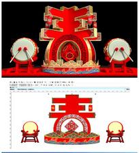 红色喜庆中国风新年元旦春节美陈设计
