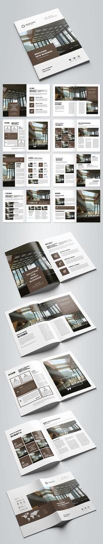 简约大气企业宣传册画册模板