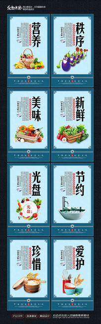 精美大气食堂文化标语展板设计