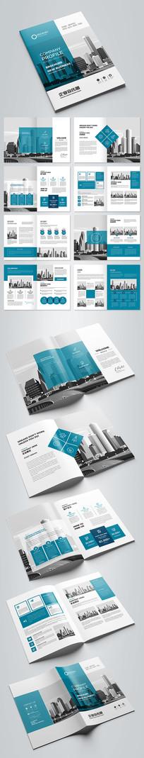 蓝色大气企业画册模板