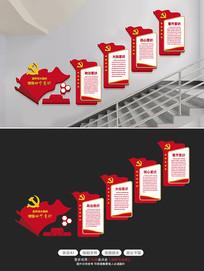 四个意识党建楼道文化墙