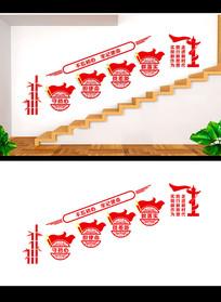 特色不忘初心牢记使命楼梯文化墙