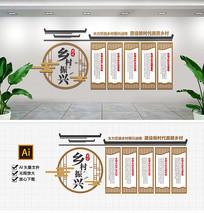 新时代文明实践中心乡村振兴新农村文化墙
