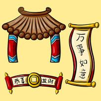 原创中国传统元素插画
